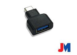 Japan Material USB TypeCオス⇔USB TypeAメス変換アダプター